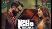 https://www.filmibeat.com/img/2021/09/bhramam-1632385068.jpg
