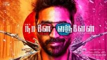 https://www.filmibeat.com/img/2021/09/dhanush-selvaraghavan-naane-varuven-october-1632507481.jpg