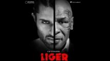 https://www.filmibeat.com/img/2021/09/liger-1632740403.jpg