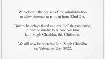 https://www.filmibeat.com/img/2021/09/laal-singh-chaddha-release-1632665334.jpg