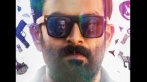 https://www.filmibeat.com/img/2021/09/prithviraj-sukumaran-bhramam-1632064966.jpg
