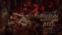 https://www.filmibeat.com/img/2021/09/vendhu-thanindhathu-kaadu-update-1632272942.jpg