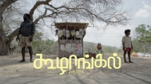 https://www.filmibeat.com/img/2021/10/koozhangal-oscars-1635099306.jpg