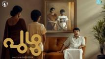 https://www.filmibeat.com/img/2021/10/mammootty-puzhu-wrap-1634320036.jpg