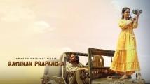 https://www.filmibeat.com/img/2021/10/rathnanprapancha-1634216707.jpg