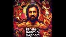https://www.filmibeat.com/img/2021/10/nivin-pauly-kanakam-kamini-kalaham-1634352594.jpg