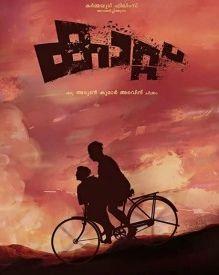 Kaattu (2017)