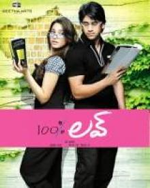 100 Percent Love