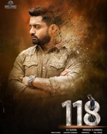 118 (2019) | 118 Movie | 118 Telugu Movie Cast & Crew, Release Date