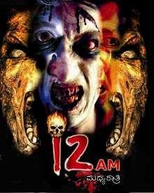 12 Am