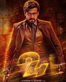 24 2016 24 surya 24 tamil movie tamil movie 24 review cast 24 altavistaventures Images