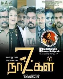 7 Naatkal