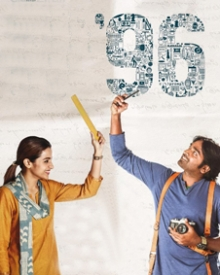 96 tamil movie torrent free download