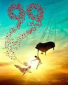 99 Songs