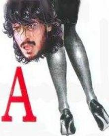 A (1998)