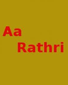 Aa Rathri