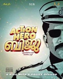 action hero biju hd 720p movie download