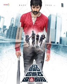 Amar akbar anthony mp3 songs free download naa songs.