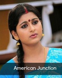 American Junction