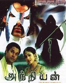 tamil film anniyan