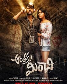 Telugu movies download 20118 | Jersey (2019) Telugu movie download