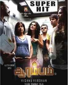 Aarambam - Tamil Movie Reviews...
