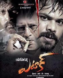 Image result for attack movie telugu