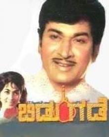 Bidugade (1973)