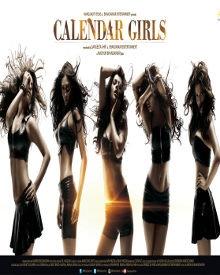Calendar Girls 2015 Calendar Girls Movie Calendar Girls