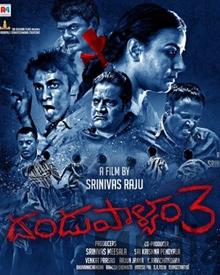 Dandupalyam 3