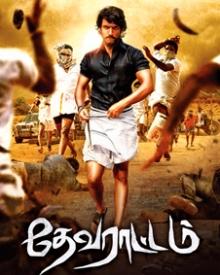 theri tamil full movie download hd 720p isaimini