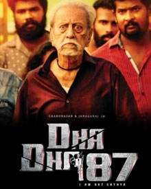 Dha Dha 87: Star Cast and Crew, Predictions, Posters, First Look, Story, Budget, Box Office Collection, Hit or Flop, Wiki