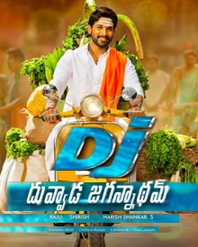 Image result for Duvvada Jagannadham movie