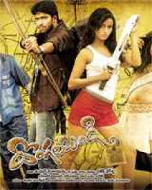 dongala bandi movie
