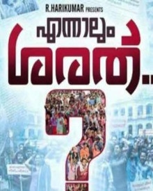 Ennalum Sarath (2018) Malayalam Full Movie Download