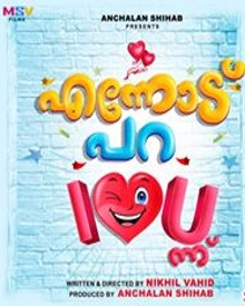Ennod Para I Love U Nu 2019 Ennod Para I Love U Nu Malayalam