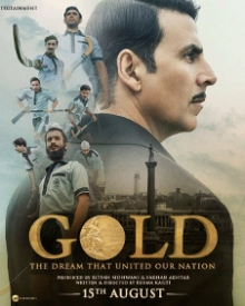 Gold (2018) | Gold Movie | Gold Bollywood Movie Cast & Crew, Release