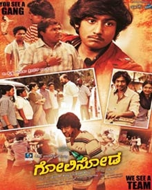 Goli Soda (2016) | Goli Soda Movie | Goli Soda Kannada Movie