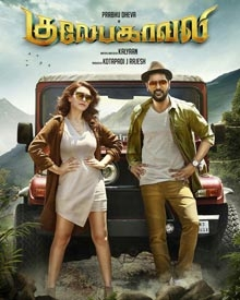2018 tamil movie 1080p hd video songs download