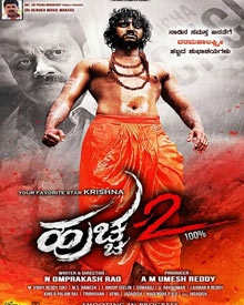 Huccha 2 Movie Hindi Dubbed Watch Online