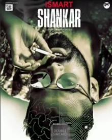 ISmart Shankar (2019) | ISmart Shankar Movie | ISmart