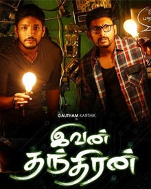 Sanki (Ivan Thanthiran) (2018) UNCUT HDRip 720p 1.4GB [Hindi – Tamil] ESub MKV