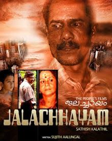 Jalachhayam