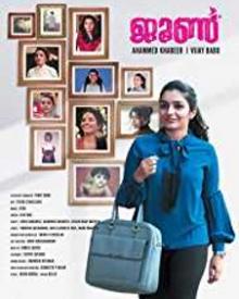 malayalam movies download torrentz2