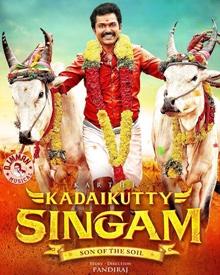 kadaikutty singam tamil movie full video download