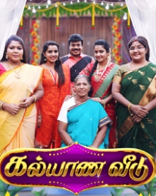 Kalyana Veedu Tamil Serial: Today Episode, Cast & Crew