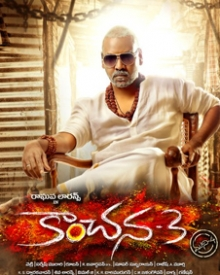 2019 telugu movies torrent