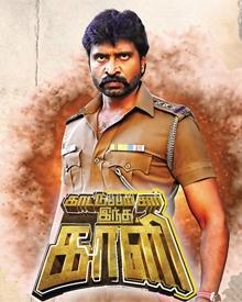 kaali tamil movie 2018 free download hd
