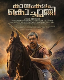 2016 malayalam cinemavilla full movies download