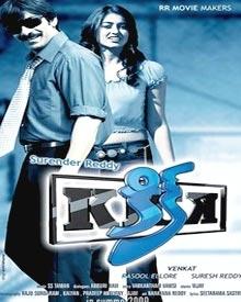 kick 2009 full movie